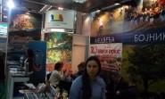 39 међународни сајам туризма